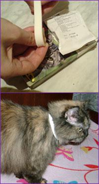 Ошейники от блох для кошек