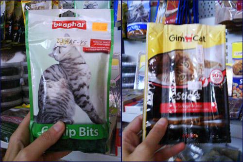Нейтральные лакомства для кошек