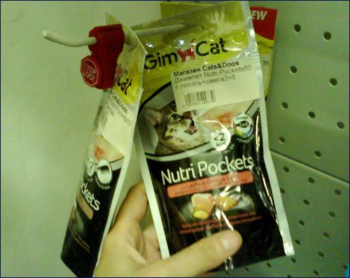 Витаминизированные лакомства для кошек