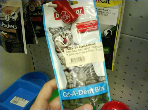 Профилактические лакомства для кошек