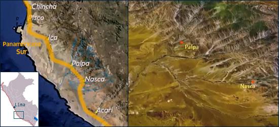 плато Наска